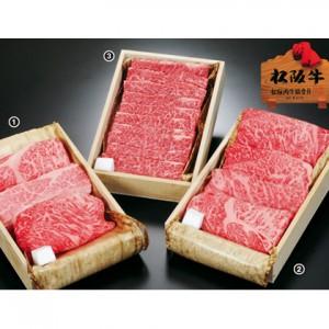松坂牛肉焼肉用
