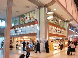 羽田空港土産