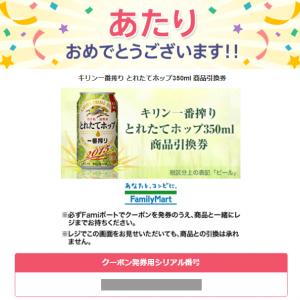 SnapCrab_NoName_2015-10-27_13-12-17_No-00