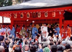 箱根神社節分祭追儺式