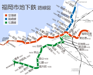 300px-Fukuoka_city_subway_map_JA[1]