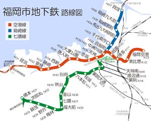 300px-Fukuoka_city_subway_map_JA[1]
