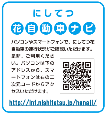 SnapCrab_NoName_2016-3-22_13-52-2_No-00
