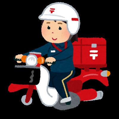 yuubin_haitatsu_bike_woman[1]