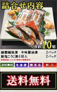 見田元七商店