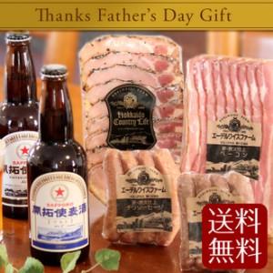 札幌開拓使麦酒とソーセージ